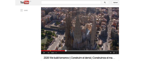 Technology Tuesdays: See What the Completed Sagrada Família Will Look Like!