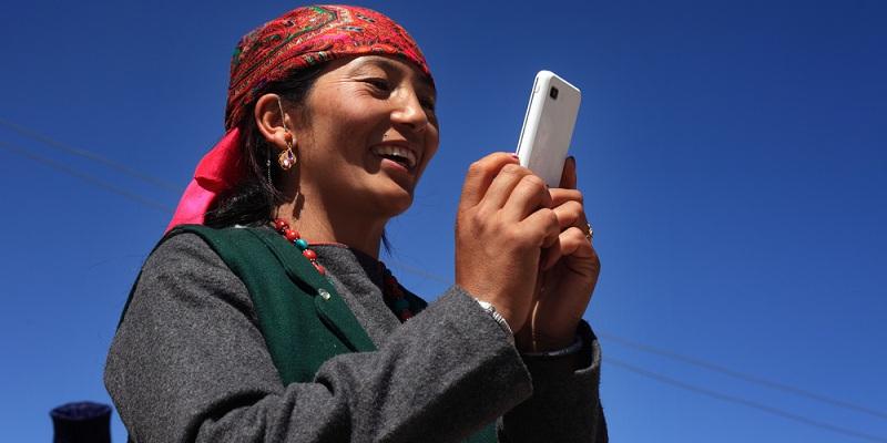 mobile money technology